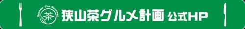 sayamatya_link